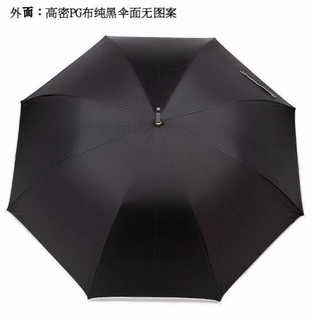 商务礼品广告伞