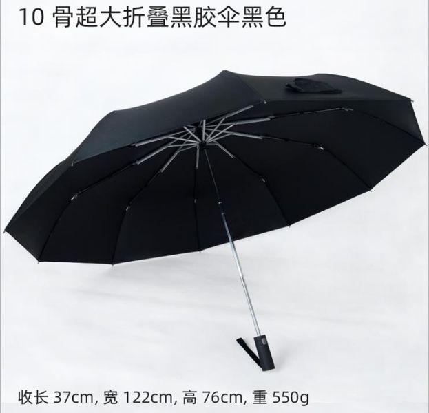 青岛雨伞定制 _ 太阳伞厂家直销庭院伞