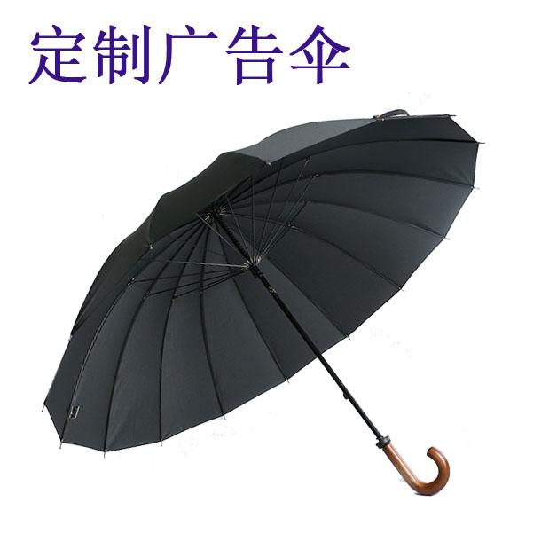 绍兴专业雨伞批发 _ 太阳伞厂家直销多少钱1把