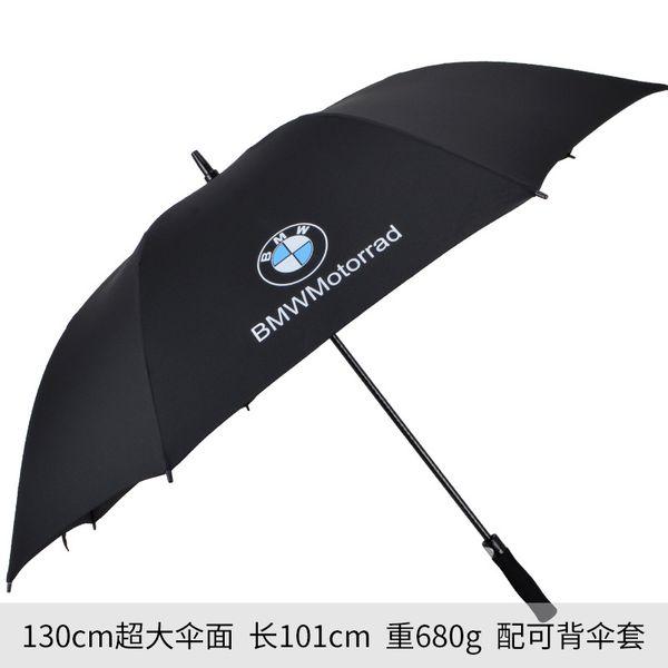 广西广告伞定制 _ 性价比最高