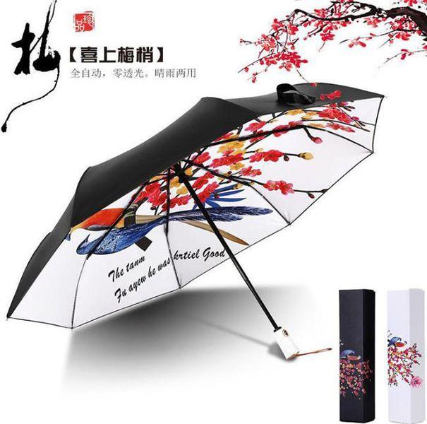 太阳伞厂家 _ 杭州雨伞厂家